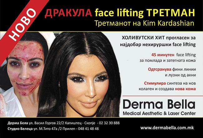 drakula-tretman-derma-bella