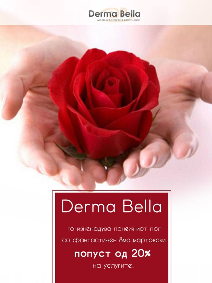 derma-bella-promocija-8mi-mart
